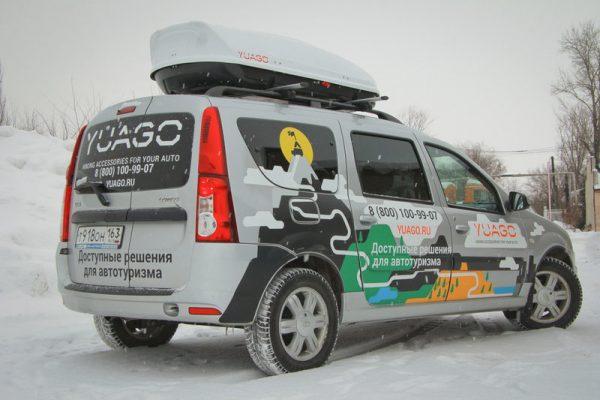Автобокс Yuago Avatar EURO