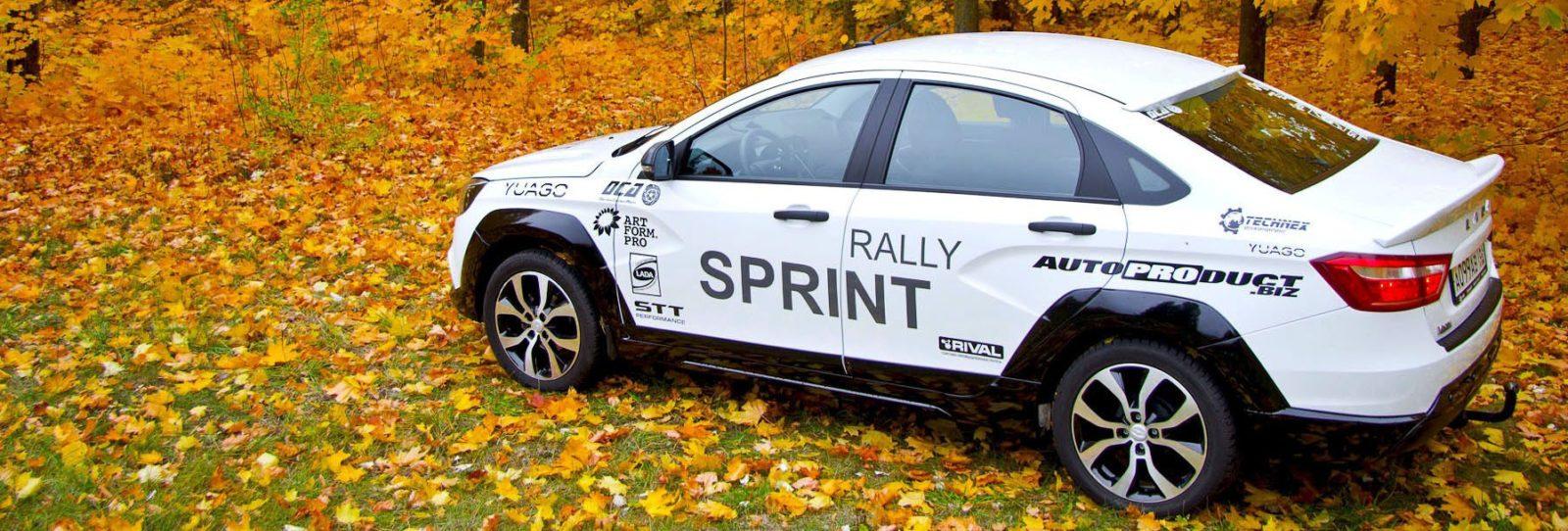 О кросс-комплекте Vesta Rally Sprint