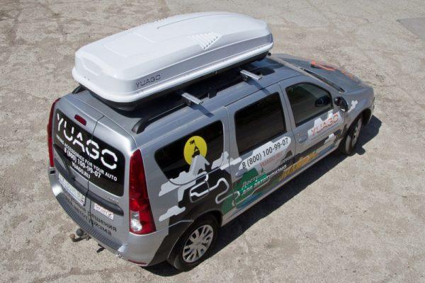Автобокс Yuago Antares