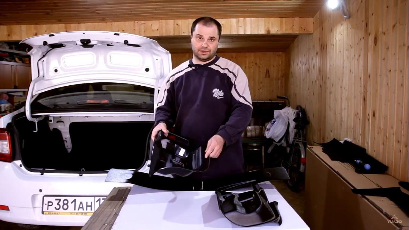 Защитить фонари Renault Logan: видеоинструкция