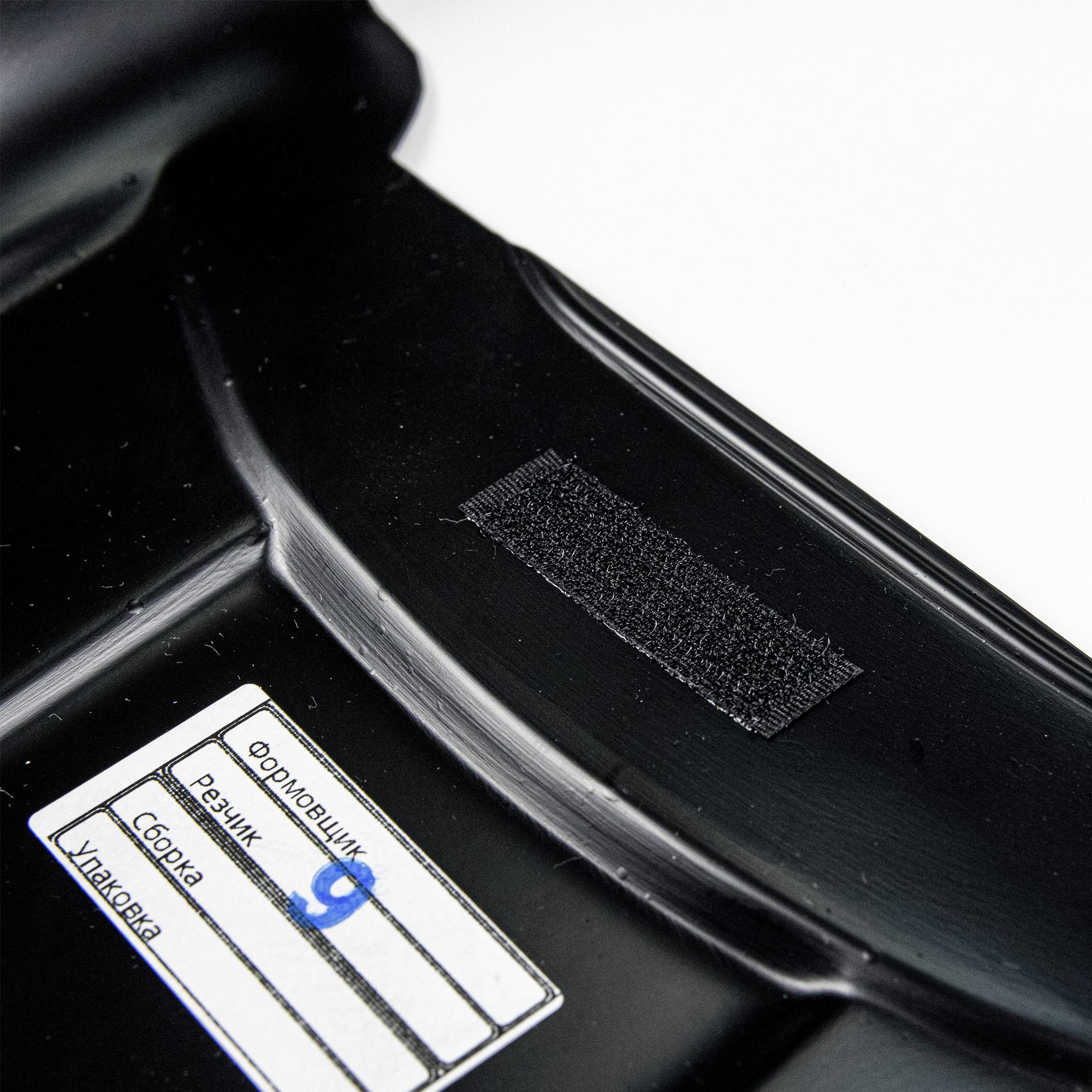 Накладка на тонель 2 ряда (штатный подлокотник) для Hyundai Solaris II; Kia Rio 4, X3