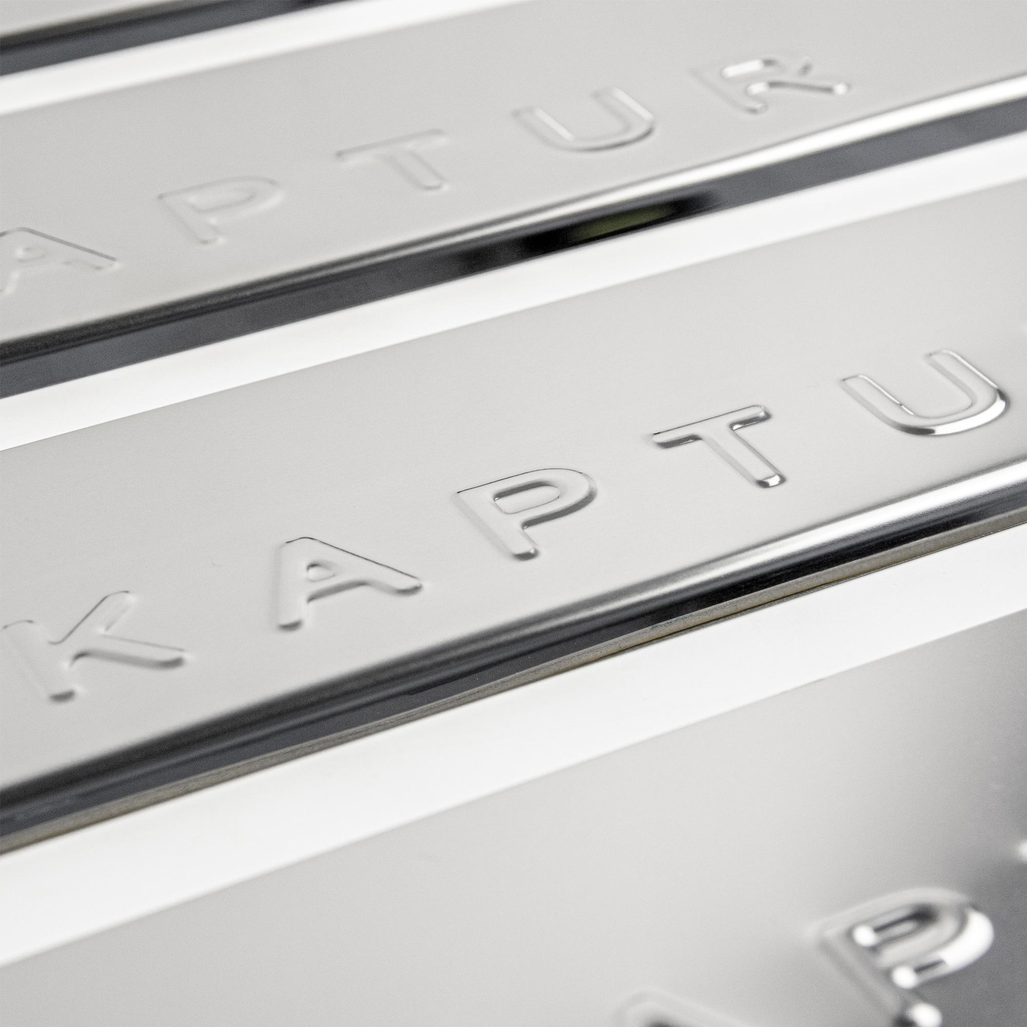 Накладки на пороги в проем дверей (нержавейка) для Renault Kaptur1