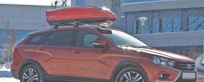 Автобокс в цвет автомобиля: сколько это стоит?