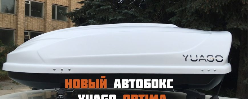 YUAGO Optima: конкуренты за 10 000 рублей