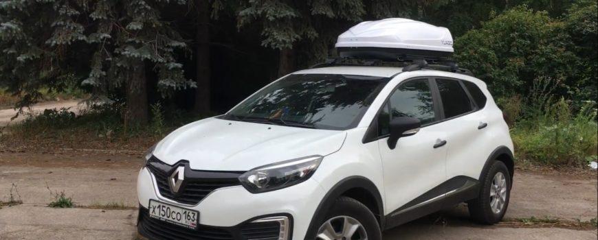 Опубликовано видео о новом автобоксе YUAGO Optima